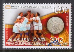 Montenegro 330 MNH VF