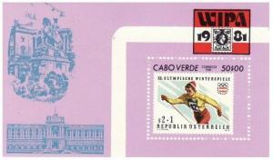 Cape Verde - Skiing -  Stamp Souvenir Sheet - 431