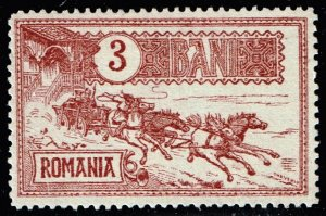 ROMANIA STAMP 1903 Horses - Mail Coach 3B  MH/OG STAMP