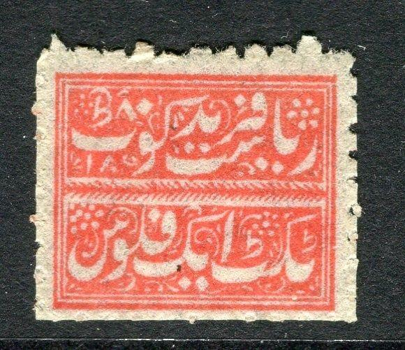 INDIA FARIDKOT 1880s-90s classic reprinted perf small issue unused,  red