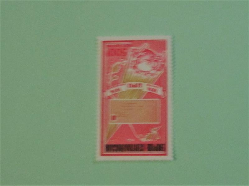 Central African Republic - C125, MNH Complete. UPU Emblem. SCV - $7.50