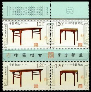 China (PRC) #4003-04  MNH - Tables. 2 sets with inscribed gutters and selvage...