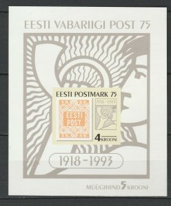 Estonia 1993 75th Anniversary of First Postage Stamps MNH Block