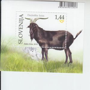 2018 Slovenia Goat - Domestic Animals SS (Scott NA) MNH