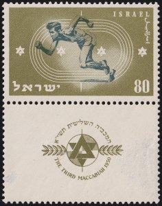 Israel Scott:#37 Bale 40 Unused Single Stamp Tab 1950.
