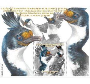 2021 FSAT Cormorants of Kerguelen & Crozet SS (Scott NA) MNH