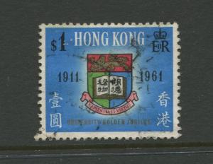 Hong Kong #199 FU 1961 Single $1.00 Stamp