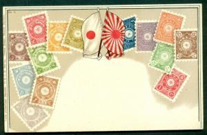 JAPAN early ZIEHER postcard w/JAPAN STAMPS, unused, great for display page