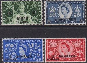 1953 Bahrain complete Coronation set MNH Sc# 92 93 94 95 CV $15.25 Stk #2