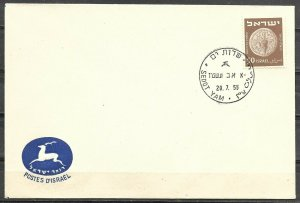 Israel 1955 Sedot Yam 1st Day Cancel Cover 50p Coin Stamp