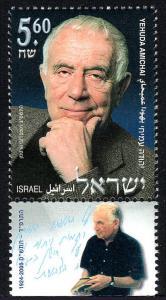 Israel 1453 tab, MNH. Yehuda Amichai, poet, 2001