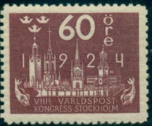 SWEDEN #207 60 ore UPU, og, LH, XF, Facit $60.00