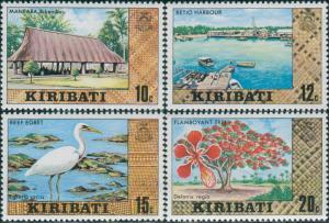 Kiribati 1980 SG125-128 Building Harbour Bird Tree MNH