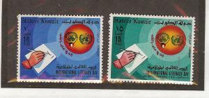 Kuwait, 517-18, Int'l Literacy Day Singles,**MNH**