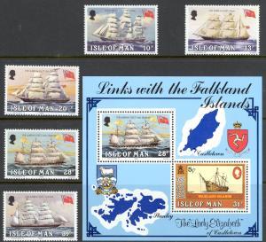 Isle of Man Sc# 254-259 MNH 1984 Ships