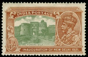 INDIA SG226, ¼a olive-green & orange-brown, M MINT.