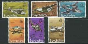 SEYCHELLES SG294/9 1971 AIRPORT COMPLETION  MNH