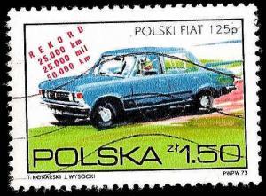 Poland - #2014 - Used - SCV-0.25