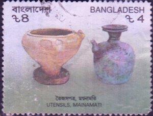 Bangladesh #400b   Used