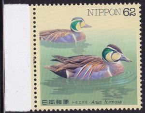 Japan 1993 Water BIRDS Types 'Anas Formosa' Scott 2194 VF/NH/(**)