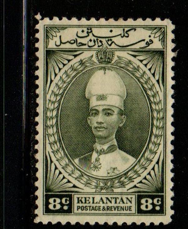 Malaya Kelantan Sc 34 1937 8 c Sultan Ismail stamp mint