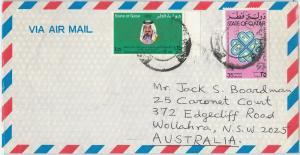 64518  -  QATAR - POSTAL HISTORY -   COVER to AUSTRALIA