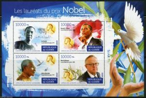 GUINEA 2015 NOBEL PRIZE WINNERS XIAOBO, OBAMA, MANDELA & AHTISAAI SHEET MINT NH