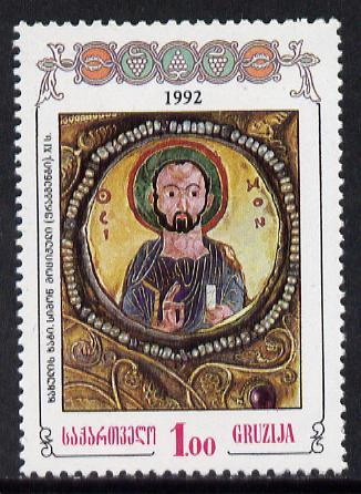 Georgia 1993 Ancient Art (Icon) unmounted mint SG 64*
