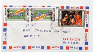 CA275 1977 Cameroon *YAOUNDE* Airmail Cover MIVA Austria MISSIONARY VEHICLES PTS