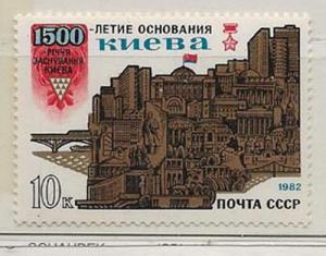 Russia 5010 nh willmer [ba62]