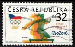 Czech Republic 2016 Mi. 889 used (1269)