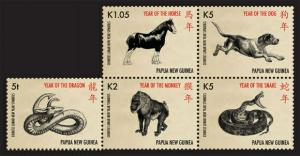 Papua New Guinea Chinese New Year 6 Stamp Set PNG1101C