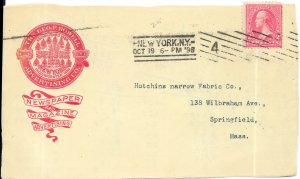 US 252 (Light Carmine) Advertising Cover - Front Only - 1896 - Barry Cancel
