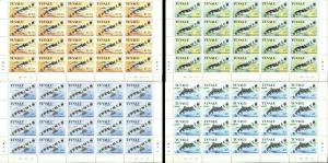 TUVALU Sea Creatures 4 Sheets Blocks Stamps Postage Collection SPECIMEN MINT NH