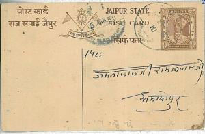 INDIA : JAIPUR -  POSTAL HISTORY:  POSTAL STATIONERY