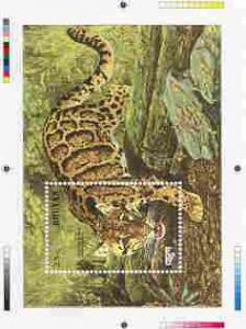 Bhutan 1990 Endangered Wildlife - Intermediate stage comp...
