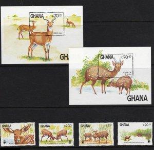 Ghana 1984 Bongo animals WWF set+2s/s MNH