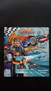 Formula 1 - Sebastian Vettel - Burundi 2012. - Bl ** MNH