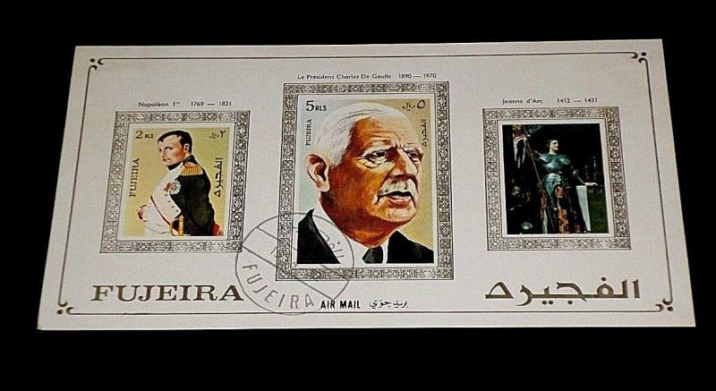 FUJEIRA, 1972, FAMOUS FRENCH PEOPLE, AIRMAIL SHEET, CTO, NICE!! LQQK!!