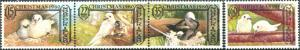 Norfolk Island 1980 SG254-257 Christmas birds strip set MNH