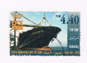 Israel 1241 Used Ship (I0021)