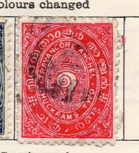Travancore 1903-04 Early Issue Fine Used 2ch. 322515