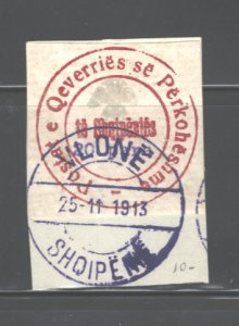 ALBANIA 1913  #22, NO GUM AS ISSUED, (C.T.O. or USED??), MH