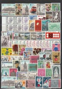Belgium - small stamp lot-1 - MNH  (1000)