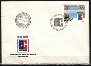 Hungary, Scott cat. 3129. Eurocheck Congress. IMPERF. issue. First day cover. ^