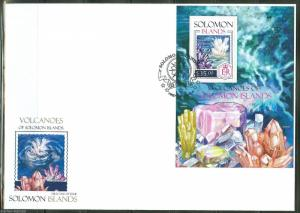 SOLOMON ISLANDS  2013  VOLCANOES GEMSTONES  SOUVENIR SHEET  FIRST DAY COVER