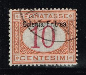 Eritrea SC# J2 Used - Lot 110815