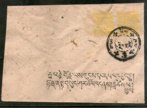 Tibet 1912-50 Facsimile Stamp used on native paper Cover good item #  7071