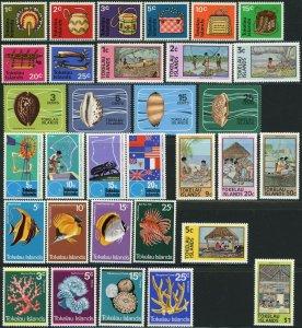 TOKELAU Islands #25-56 Postage Stamp Collection 1971-1976 Mint NH OG VF