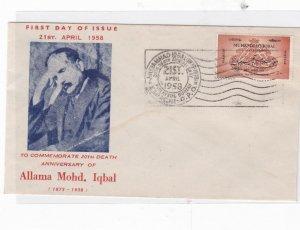 Pakistan 1958 allama mohd iqbai  stamps cover Ref 9391